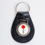 Key Ring - Shotokan Fob