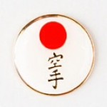 Metal Lapel Badge - Shotokan